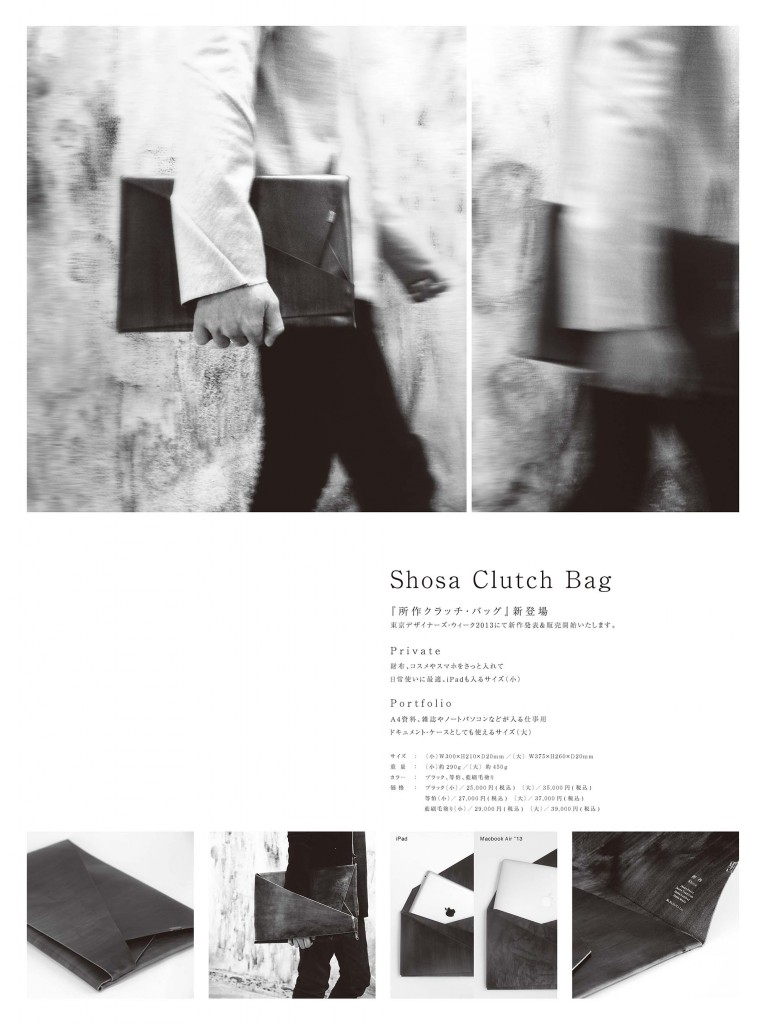 Shosa-NP01-4