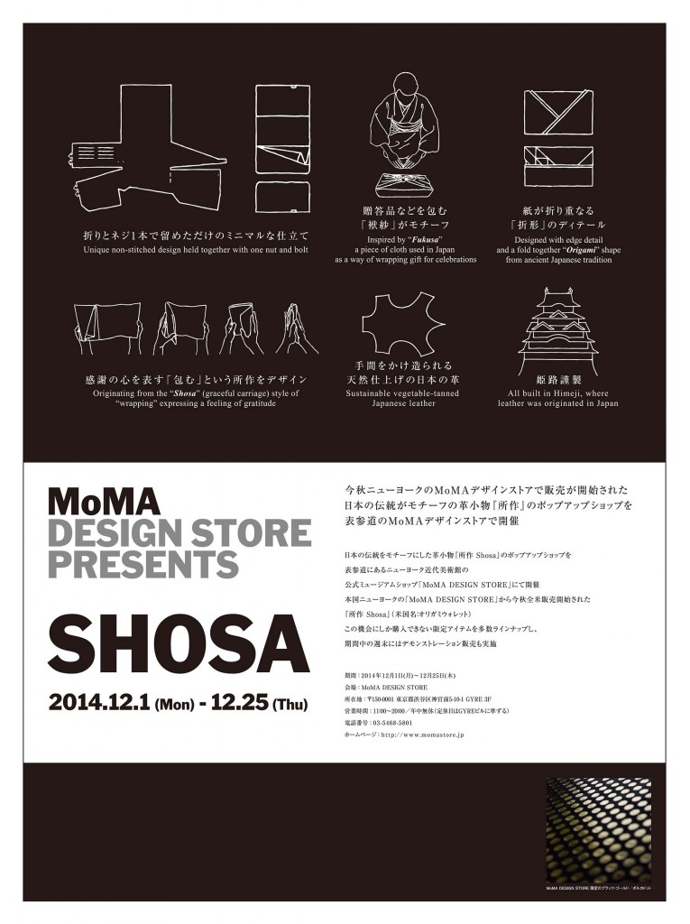 Shosa-NP09-3