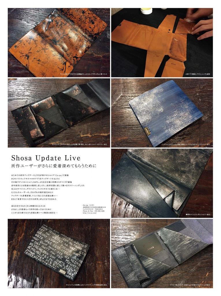 Shosa-NP09-4