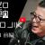 【ゼロ軸 vol.1 】石毛輝(the telephones) × 橋本太一郎(No,No,Yes!) × 宿-JUK-